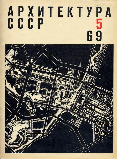 ARCH USSR