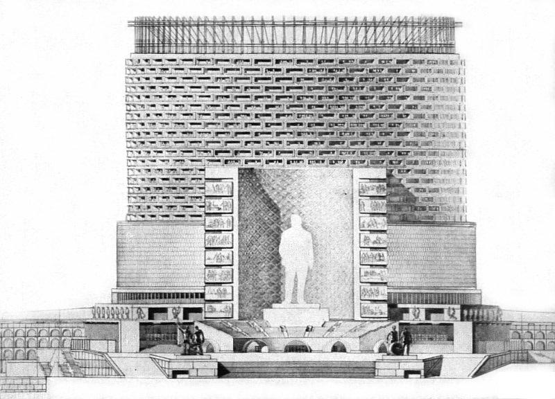 Проект Дворца советов архитектора И. Голосова.