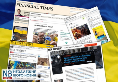Пресса о Майдане.