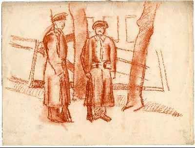 Андерсон. Стрелки в Кремле, 1918