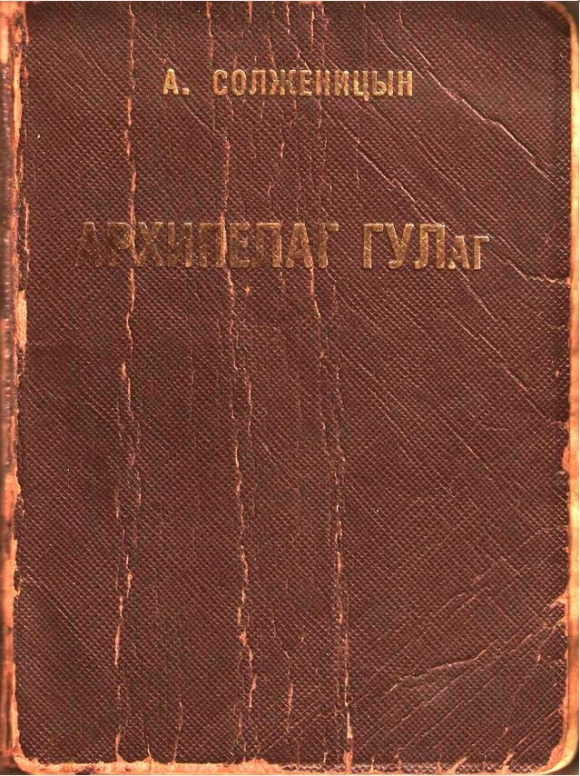 arch_gulag