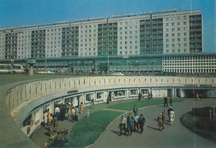 Донецк. Фото из альбома 1970-х годов