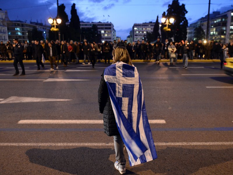 Демонстрация в поддержку правительства Сиризы.