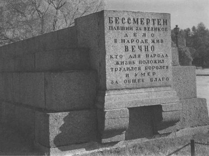 monument_Borcam_revolyucii_