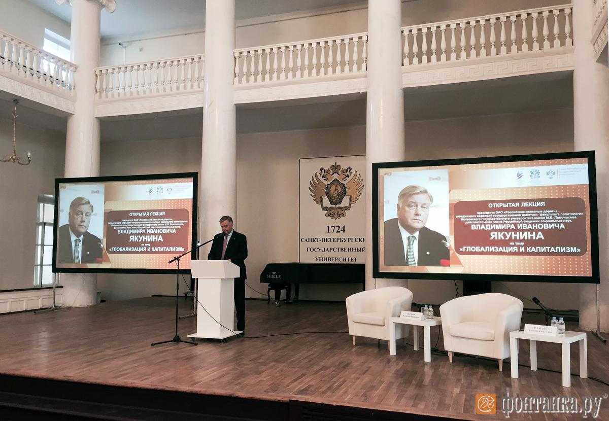Владимир Якунин давно ведет борьбу против глобального капитализма