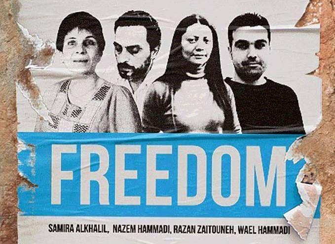free-four-douma
