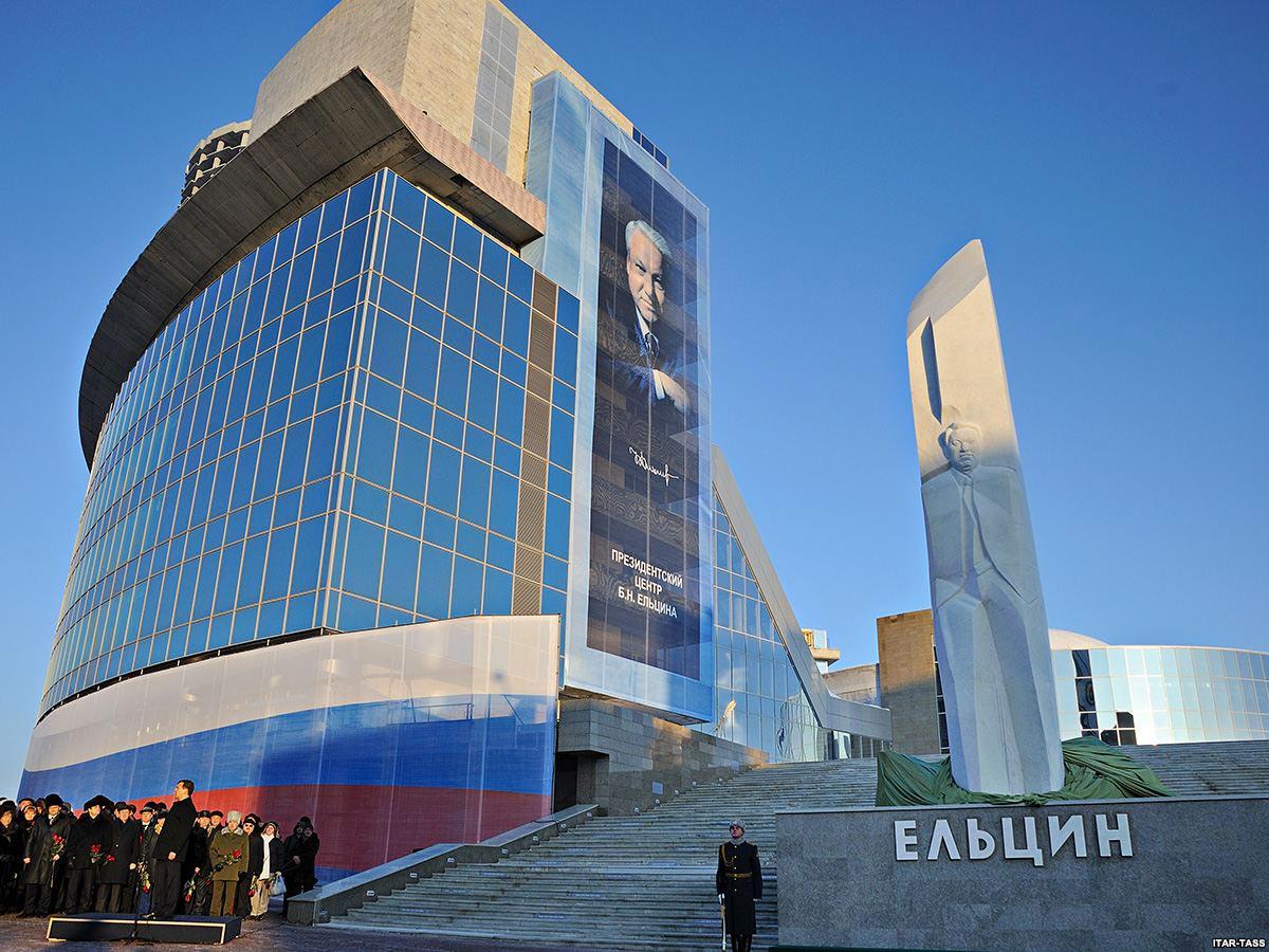 eterno-ivica--elzin-museum
