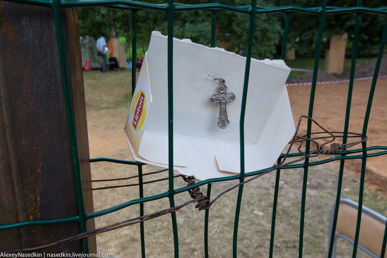 Рассказ одна по парку 3 фотография