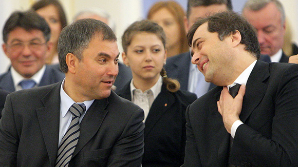 volodin-2