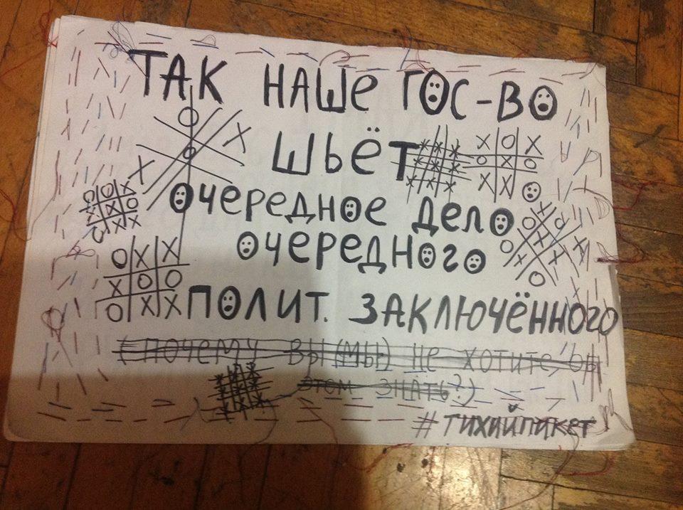 serenko_plakat