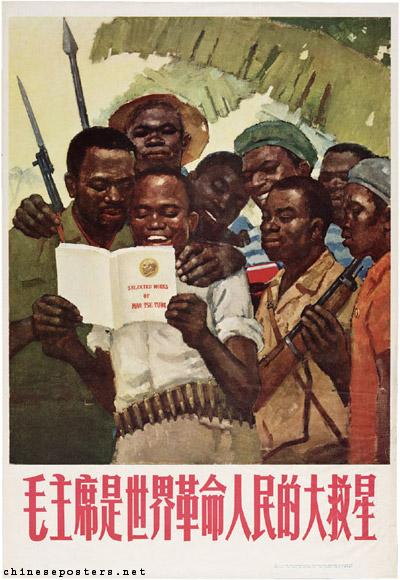 Мао - освободитель народов Третьего мира